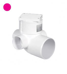 amanco-domiciliario-nivel-1-boca-de-acceso-horizontal-110-x-63-tapa-pvc1